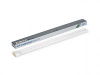 Oase UVC Ersatzlampe 60W für alle Bitron ECO